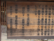 城崎温泉を訪れた文人・墨客