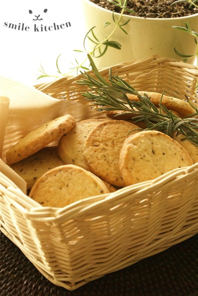 ローズマリーのクッキー|仕事の楽しみ方。料理家・フードコンサルタント平井一代
