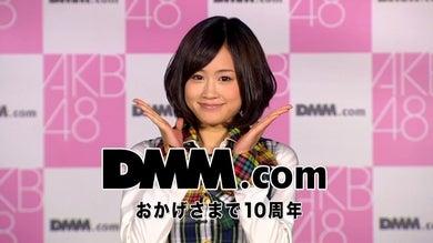 Start on AKB48-前田敦子