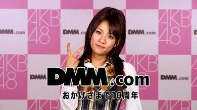 Start on AKB48-高橋みなみ