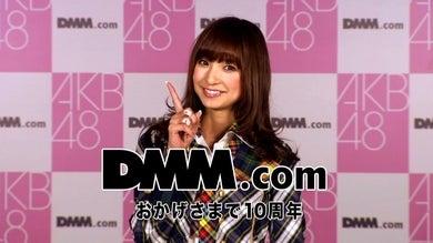 Start on AKB48-篠田麻里子