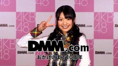 Start on AKB48-北原里英