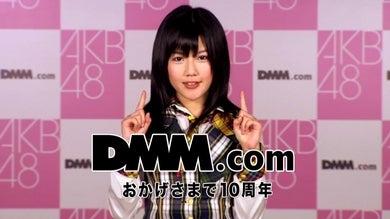 Start on AKB48-宮崎美穂