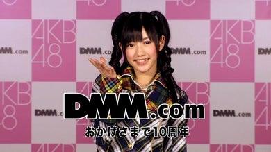 Start on AKB48-渡辺麻友