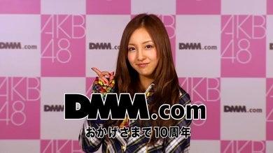 Start on AKB48-板野友美