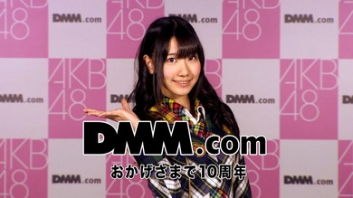 Start on AKB48-柏木由紀