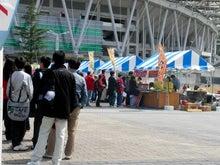 裏Rising REDS 浦和レッズ応援ブログ-行列