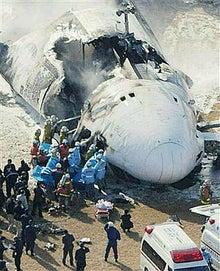 中国・広州発FedEx機、成田着陸...
