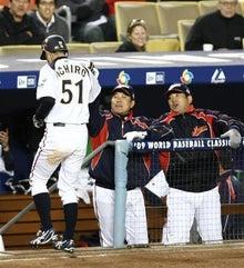 不動産営業マンの業務日報-米国打倒は日本野球75年の悲願