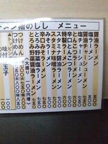 静岡おいしいもん!!! 三島グルメツアー-196.menu