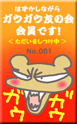 Hiroのブログ-001大.jpg