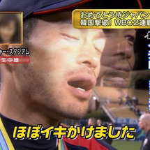 WBCと高松宮記念ポ…