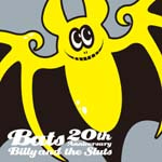 BILLY AND THE SLUTS official blog-bats-cover1