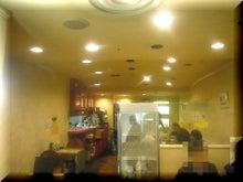 札幌にある不動産会社の経営企画室 カチョーのニチジョー-店内