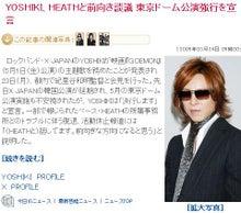 †sadistic†~hizumi~blog