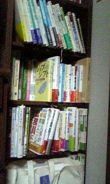 少子化時代の子育てとキャリア教育-090324_223731.jpg