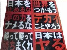 ば び ☆ ろ ぐ-クリアファイル