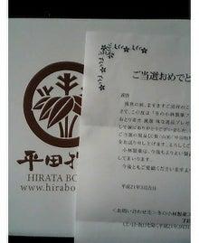 雀の茶店アメーバ店-DGAsh0012.jpg