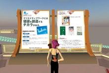 ワークライフバランス 大田区の女性社長日記-will