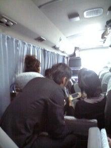 ドランクドラゴン鈴木拓ブログ「相方に捨てられるその前に・・・」by Ameba-CA3A0068-0001.JPG
