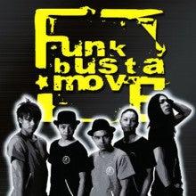 A-KEnT BLOG-2009.03.25 funk busta move