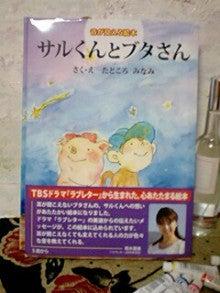 高橋詠子のブログ-090327_0002~0001.jpg
