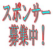 Go.TAKEI Blog