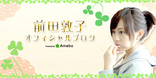 AKB48・Dreams come true.-前田敦子_banner