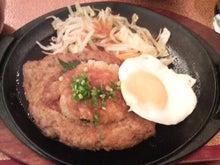 【日暮里】 「まるごとマイタウン東京」ブログ-日替(ジャンボハンバーグ&野菜炒め