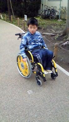 拳闘日記(ペルテス病・闘病日記)/AKIRAの拳に夢を乗せて-車椅子