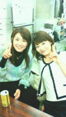 高樹千佳子のオフィシャルブログ 『ちーたか』-200903180832000.jpg