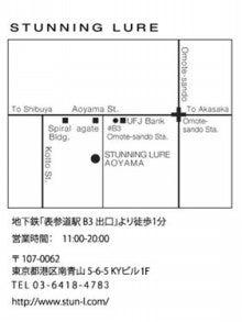藤井聖子☆SEIKO'S IR