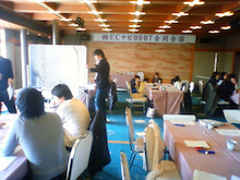 神泉で働く社長のアメブロ
