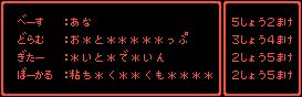 大友・ごむの「テクニシャンのテクニッキ(日記)」-名前まるわかり