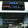 岡山への画像