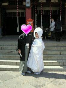 中山真見のアクティブスタイル☆-200903291233000.jpg