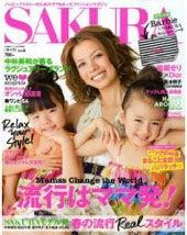 渋宿 Style-sakura
