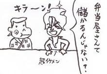 【music】うちの3兄弟【drink】-m2