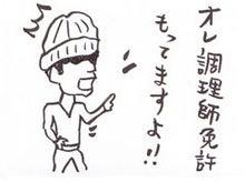 【music】うちの3兄弟【drink】-m3