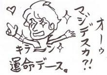 【music】うちの3兄弟【drink】-m4