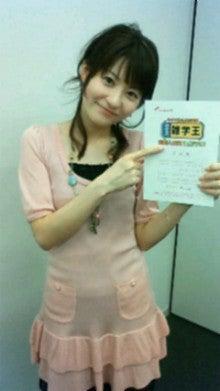 高樹千佳子のオフィシャルブログ 『ちーたか』-200903190053000.jpg
