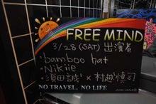 NO TRAVEL, NO LIFE-FREEMIND007