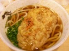 裏Rising REDS 浦和レッズ応援ブログ-広島駅立ち食いうどん