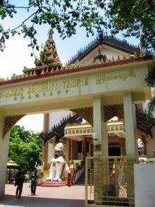fujiyanのシンガポール駐在記-ビルマ寺「Sasanaramsi Burmese temple」