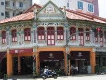 fujiyanのシンガポール駐在記-ショップハウス(312 Balestier Road)