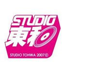 下町・上野にあるレゲエスタジオのブログ-スタジオ東和