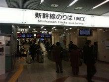 小林愛 ヨガインストラクター ブログ-TS3D0008.JPG