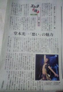 素直な女になるために……-中日新聞