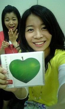 三倉茉奈オフィシャルブログ「MANA MIKURA Official Blog」powered by Ameba-090327_214905.jpg