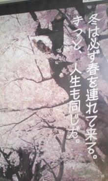 ワークライフバランス 大田区の女性社長日記-JR